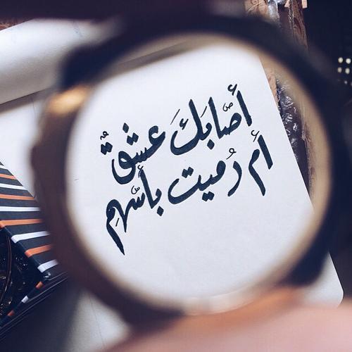 صوره صور اشتياق للحبيب , عشق الروح