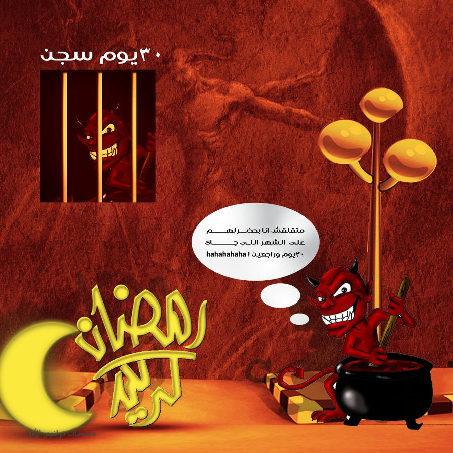 بالصور رسائل رمضان , نفحات رمضانية مباركة 1448 6
