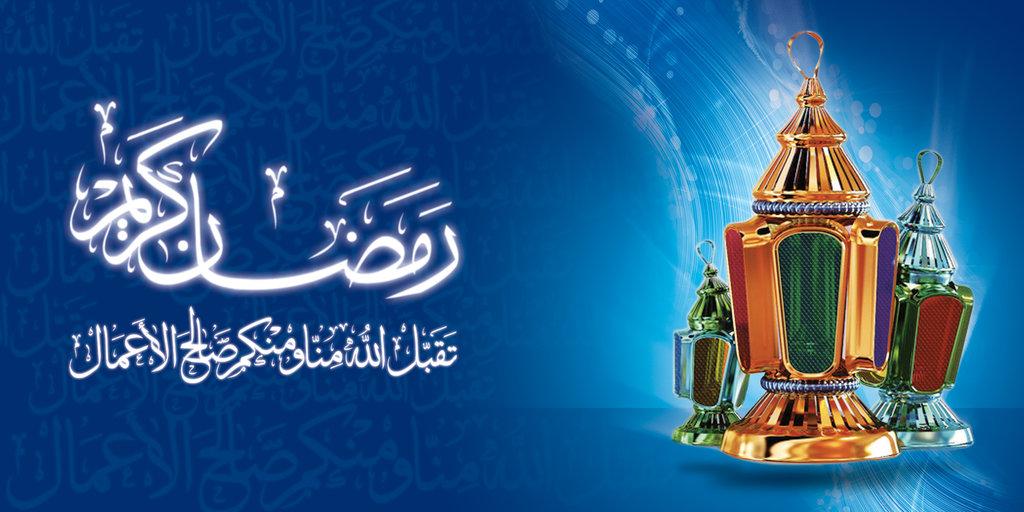 بالصور رسائل رمضان , نفحات رمضانية مباركة 1448
