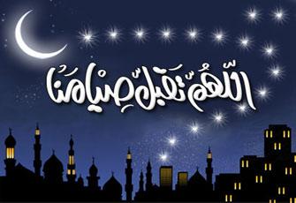 بالصور صوم رمضان , فضائل رمضانية تتداول عبر صفحات التواصل الاجتماعى 1458 7
