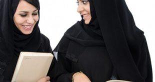 بنات الرياض , بنت الرياض والجمال العربي