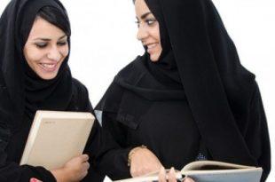 صور بنات الرياض , بنت الرياض والجمال العربي