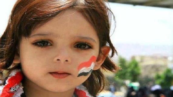 صورة بنات يمنيات , جمال وروعه بنات اليمن