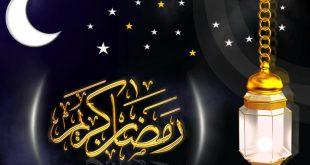 اناشيد رمضان , اروع انشودة لشهر رمضان المبارك