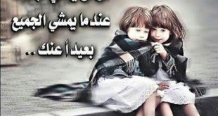 كلام عن الصديق الوفي , احلي الكلمات لاجمل صديق كله وفاء