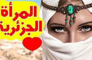 صوره اجمل جزائرية , الكثير من الجزائريات هم الاجمل