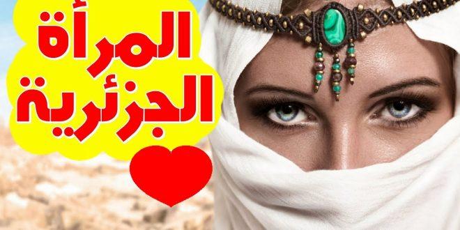 صور اجمل جزائرية , الكثير من الجزائريات هم الاجمل