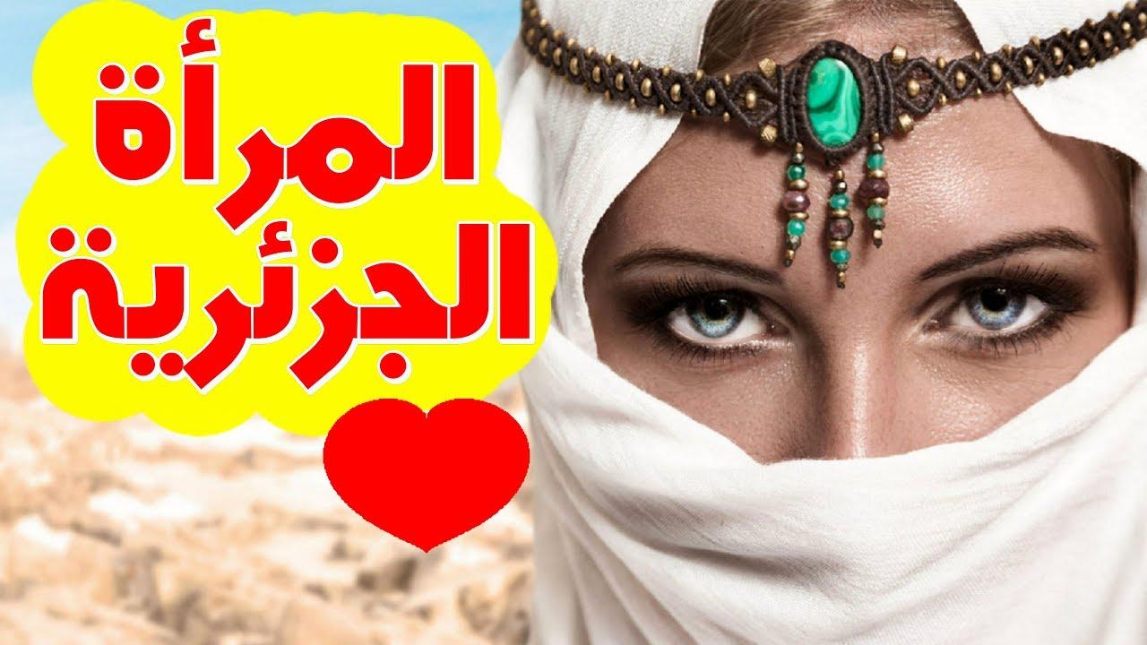 بالصور اجمل جزائرية , الكثير من الجزائريات هم الاجمل 2899