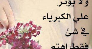 اجمل ما قيل في الحب , اروع الكلمات المعبرة عن الحب والغرام روعه
