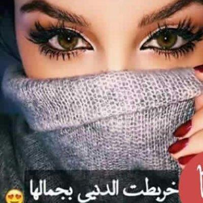 صوره دلوعة حبيبي , حب ودلع وعشق دلوعه حبيبي
