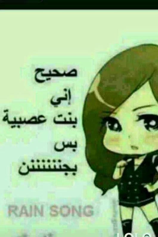 بالصور دلوعة حبيبي , حب ودلع وعشق دلوعه حبيبي 2916 3