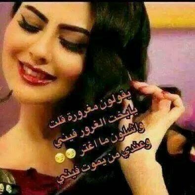 بالصور دلوعة حبيبي , حب ودلع وعشق دلوعه حبيبي 2916 5
