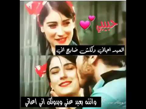 بالصور دلوعة حبيبي , حب ودلع وعشق دلوعه حبيبي 2916 7