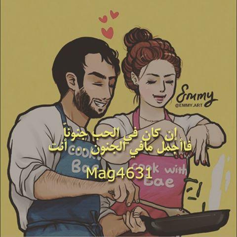 بالصور دلوعة حبيبي , حب ودلع وعشق دلوعه حبيبي 2916 8