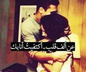 بالصور دلوعة حبيبي , حب ودلع وعشق دلوعه حبيبي 2916 9