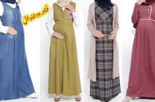 صورة ملابس الحوامل , احدص التصميمات الجميلة للبس الحامل المحجبة