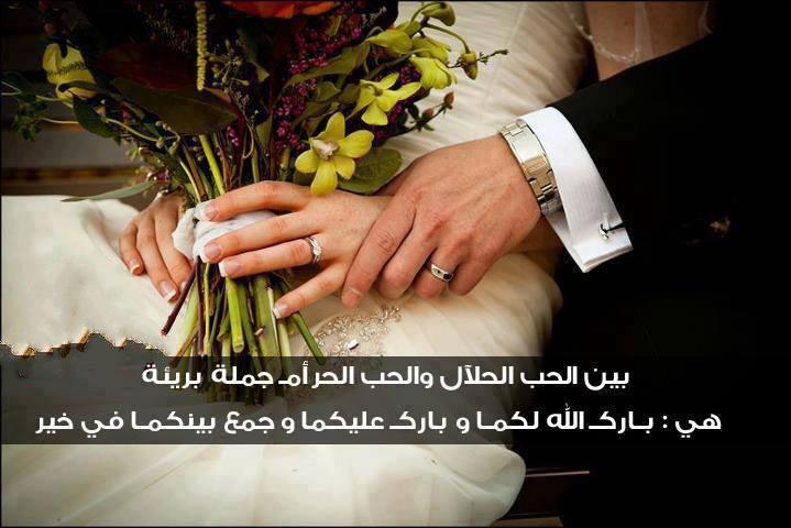 بالصور بوستات حب , عشق مكتوبة للفيس بوك 415 11