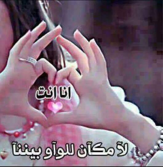 بالصور بوستات حب , عشق مكتوبة للفيس بوك 415 14