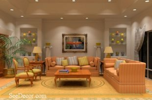صوره ديكور غرف , احدث صور مميزة وجديدة لديكور غرفة المعيشة