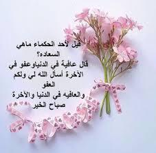 بالصور زهور الكلمات , صور زهور مع اجمل العبارات 485 7