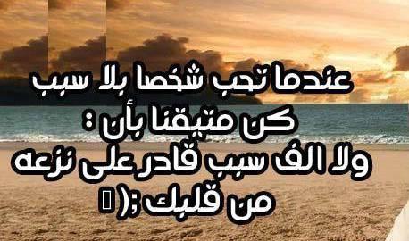 بالصور بوستات للفيس بوك رومانسية , صور لبوست فيس بوك 520 1