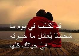 بالصور بوستات للفيس بوك رومانسية , صور لبوست فيس بوك 520 2