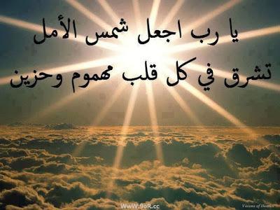 بالصور بوستات للفيس بوك رومانسية , صور لبوست فيس بوك 520 3