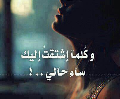 بالصور بوستات للفيس بوك رومانسية , صور لبوست فيس بوك 520 6