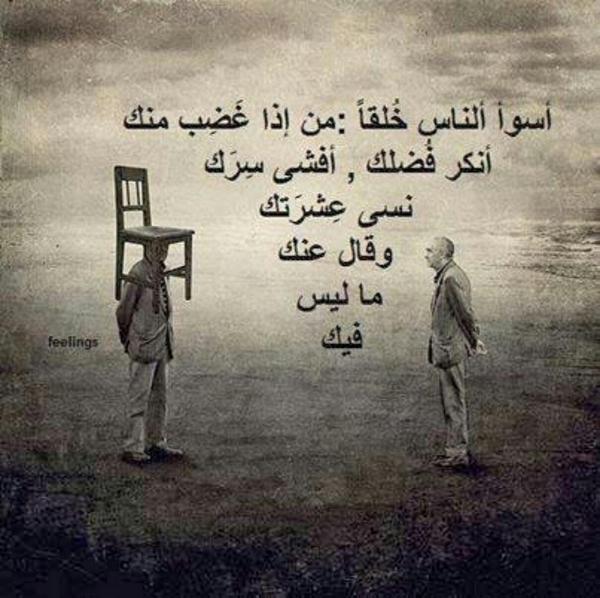 بالصور بوستات للفيس بوك رومانسية , صور لبوست فيس بوك 520 9