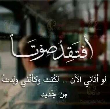 بالصور اشعار حب حزينة , قصائد جزينه ومؤثرة عن الحب 521