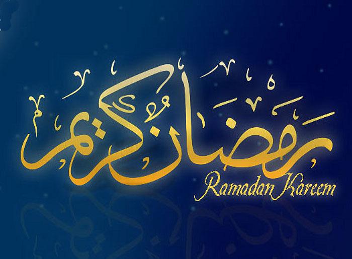 بالصور صور رمضان كريم , احلي خلفيات مكتوب عليها رمضان كريم 589 1