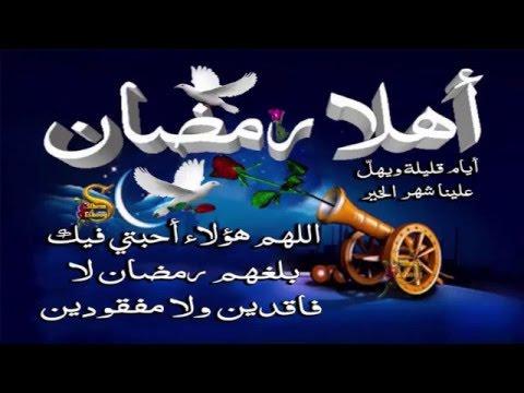 بالصور صور رمضان كريم , احلي خلفيات مكتوب عليها رمضان كريم 589 3