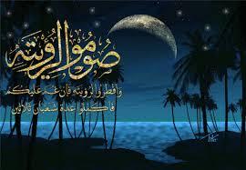 بالصور صور رمضان كريم , احلي خلفيات مكتوب عليها رمضان كريم 589 5