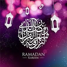 بالصور صور رمضان كريم , احلي خلفيات مكتوب عليها رمضان كريم 589 6