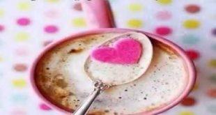صوره صباح السكر , اجمل صور مكتوب عليها صباح السكر