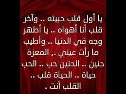 بالصور كلمات اشتياق للحبيب , عبارات شوق وحب وحنين للحبيب 816 5