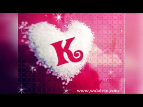 بالصور صور حرف k , اجمل واحلي صور لحرف k مزخرفة 829 5