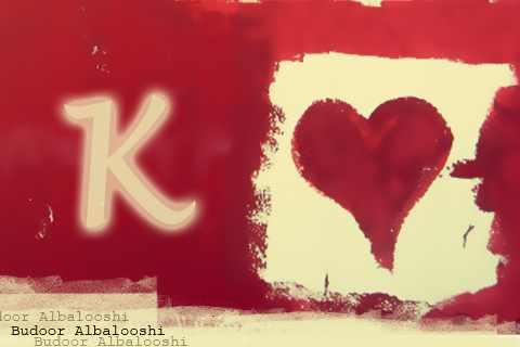 بالصور صور حرف k , اجمل واحلي صور لحرف k مزخرفة 829 7