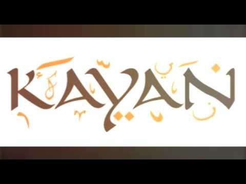 بالصور ما معنى اسم كيان , معني وصفات اسم كيان في اللغة العربية 851 8