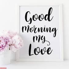 بالصور صباح الخير حبيبي , اجمل رسائل صباحية للحبيب 866 6