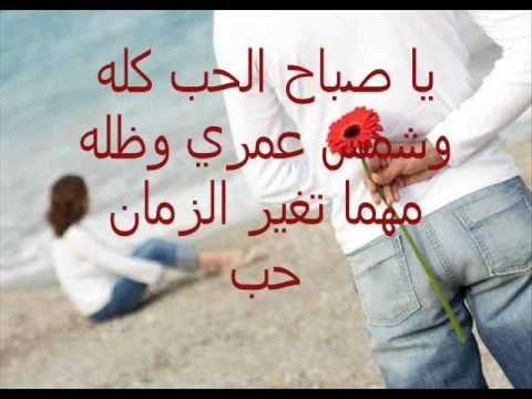 بالصور صباح الخير حبيبي , اجمل رسائل صباحية للحبيب 866 8