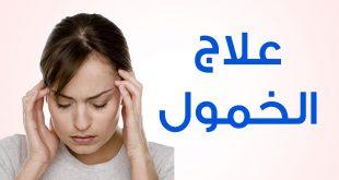 صورة سبب كثرة النوم , اسباب الخمول وكثرة النوم