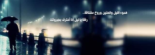 بالصور رسائل اشتياق , كلمات شوق وغرام 919 4