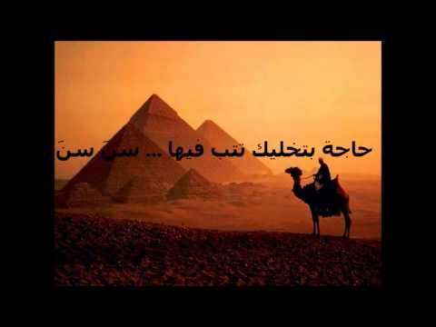 بالصور حاجه حلوه , اغنية فيها حاجاة حلوة 952
