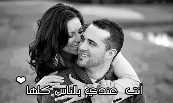 صورة صور رومانسيه وحب , اجمل صور الحب