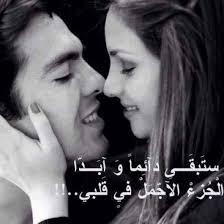 اشعار حب ورومانسية , كلام فى الحب والغرام