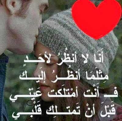 صوره كلام عشق للحبيب , كلمات عشق وغرام