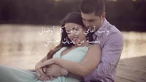 بالصور كلام عشق للحبيب , كلمات عشق وغرام 974 2
