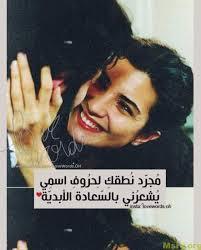 بالصور كلام عشق للحبيب , كلمات عشق وغرام 974 4