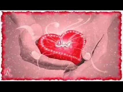 بالصور تحميل صور حب , صور مؤثرة معبرة عن الحب 981 3